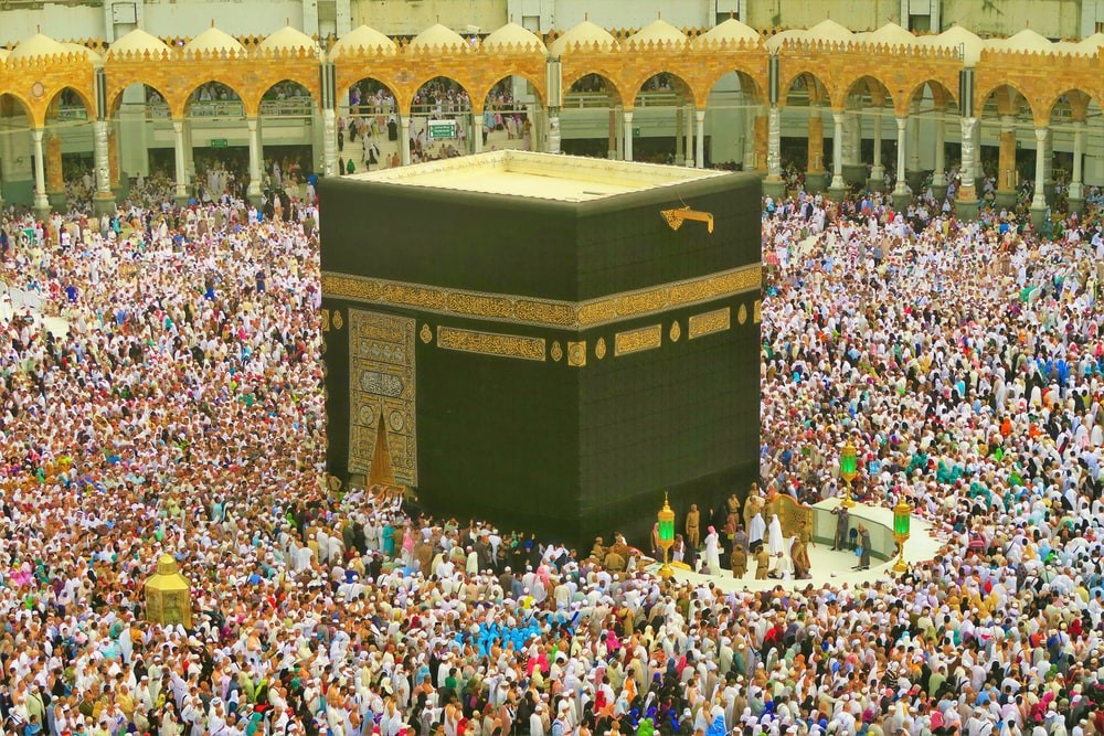 The magnitude of a custom Umrah package